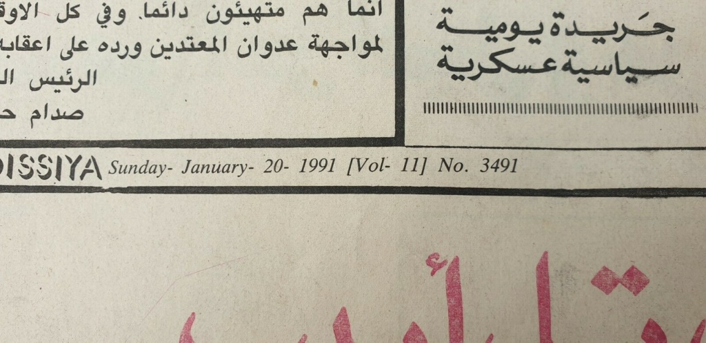 Craps du 1er RPIMa guerre du golfe 91 - Page 2 Irak_p11