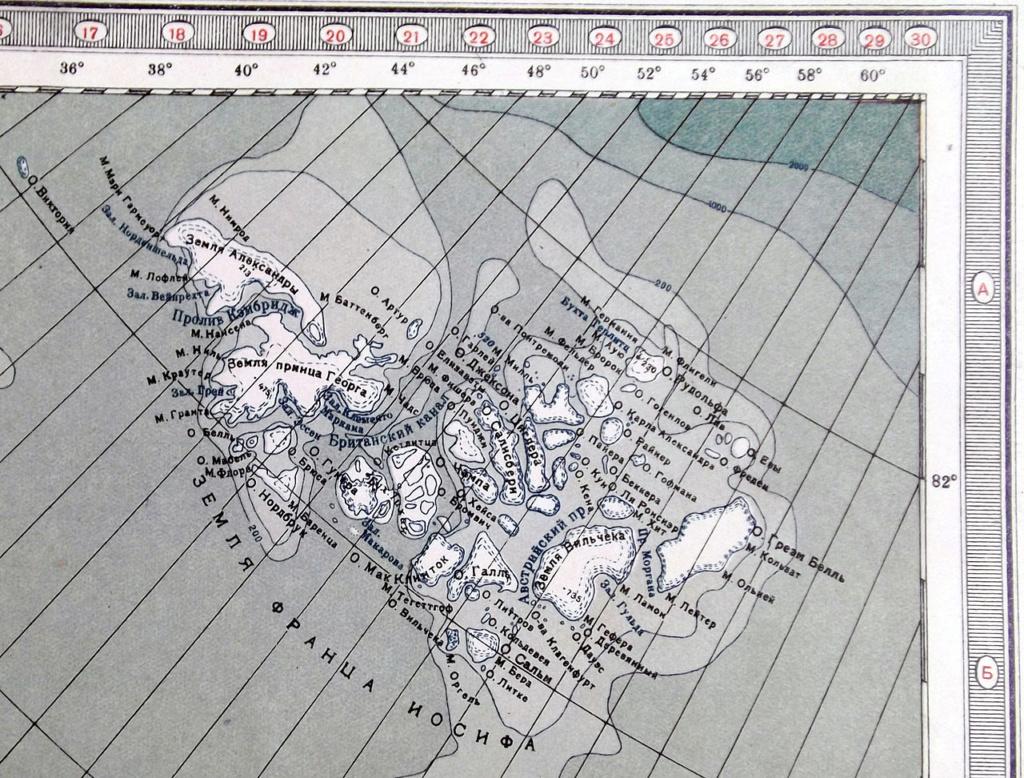 Земля Франца-Иосифа 1280px10