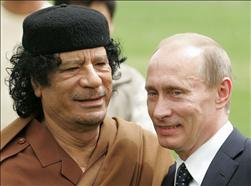 Русский мир - Страница 10 4erti10