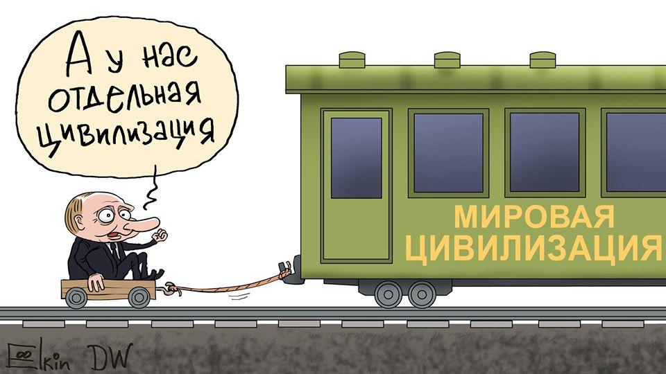 Путинский фэн-клаб - Страница 38 Eztra_10