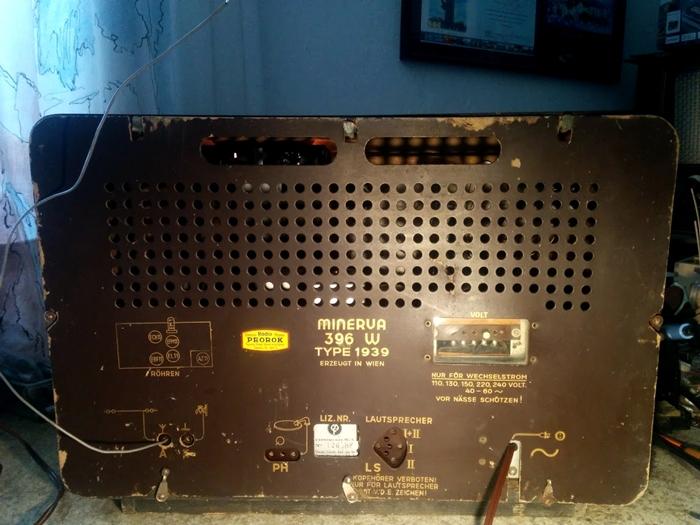 Ламповые радиоприёмники деда Панфила - Страница 20 Minerv12