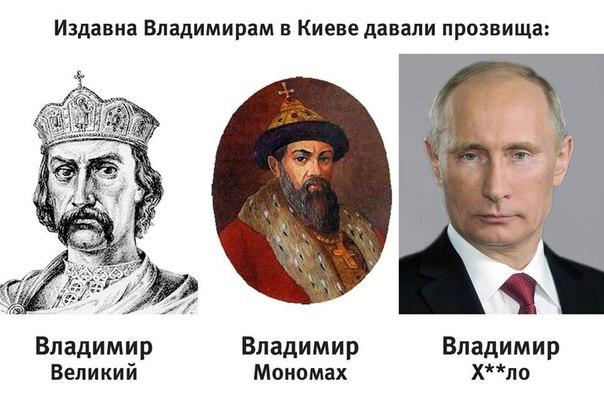Путинский фэн-клаб - Страница 36 Xuilo10