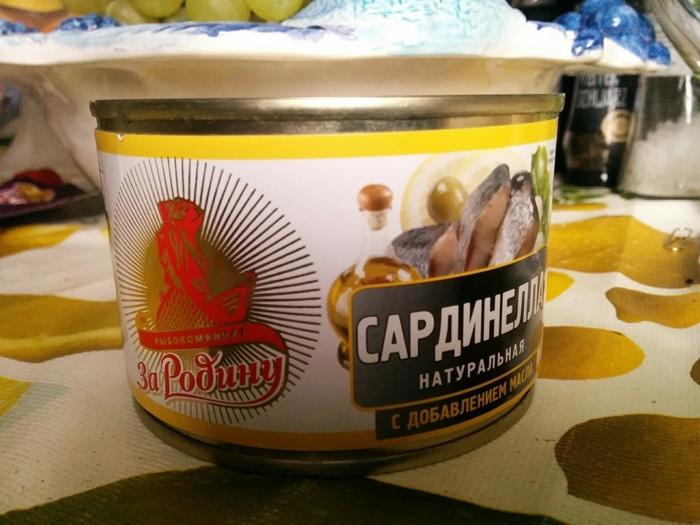 Вояж в РБ и Украину Za_rod10
