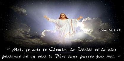 Le fils de Michel Fourniret s'exprime pour la première fois en direct. Jzosus16