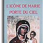 L'Evangile du jour... Prions, méditons. - Page 8 L_icon10