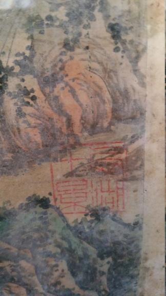 peinture sur soie avec taches de moisissure 20191256