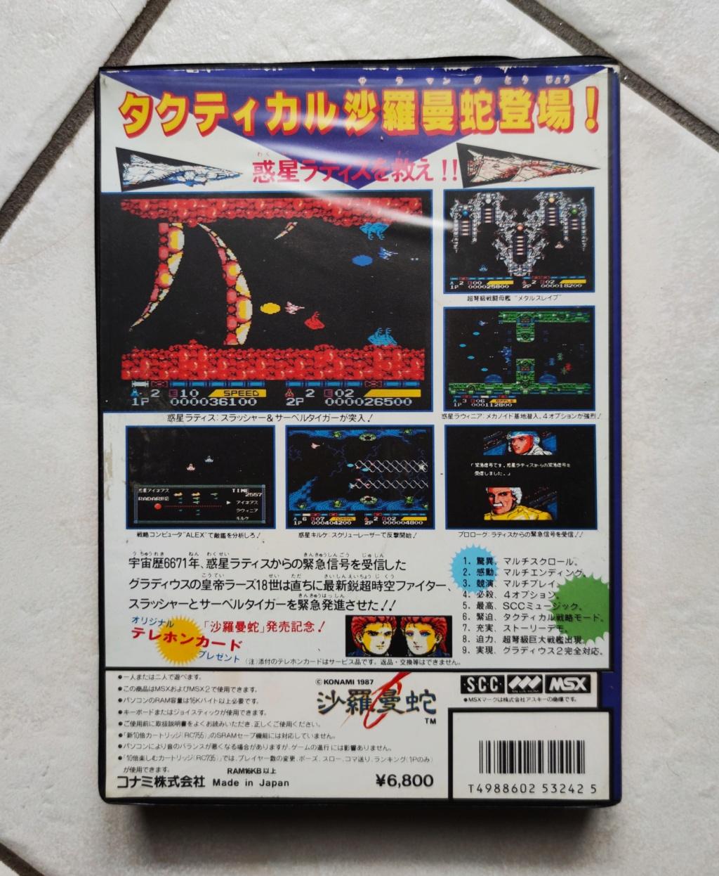 Estimation Jeux MSX Img_2166