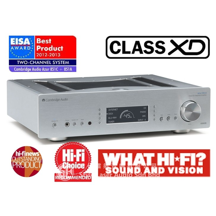 cambridge audio azur 851A amplifier  366da110