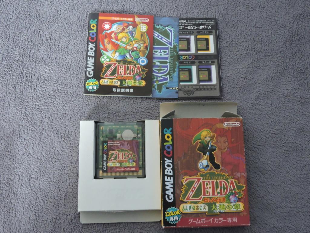[VENTE] Collection Zelda. Dscn1312