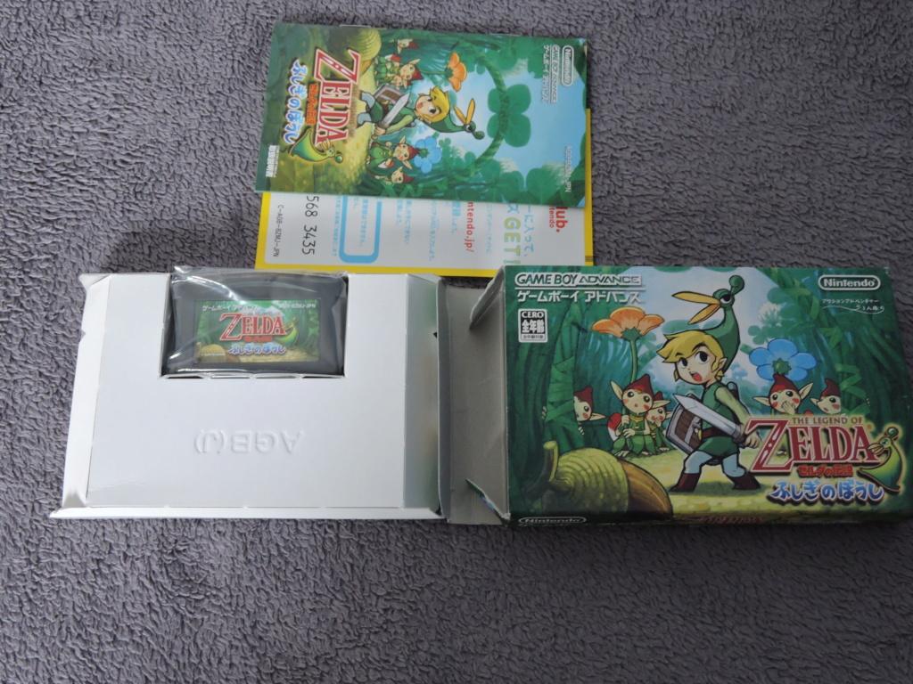 [VENTE] Collection Zelda. Dscn1315