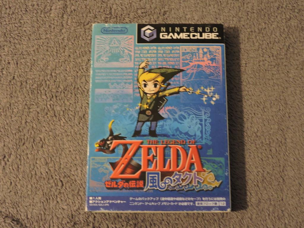 [VENTE] Collection Zelda. Dscn1353