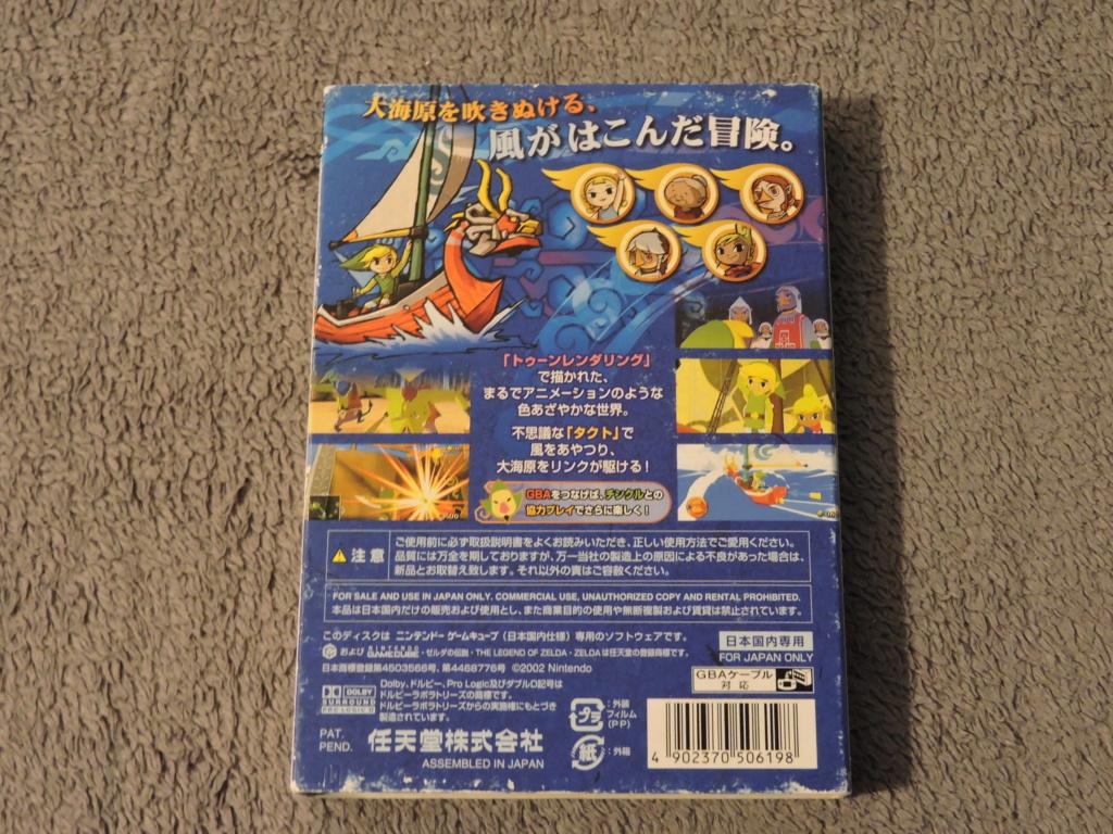 [VENTE] Collection Zelda. Dscn1354