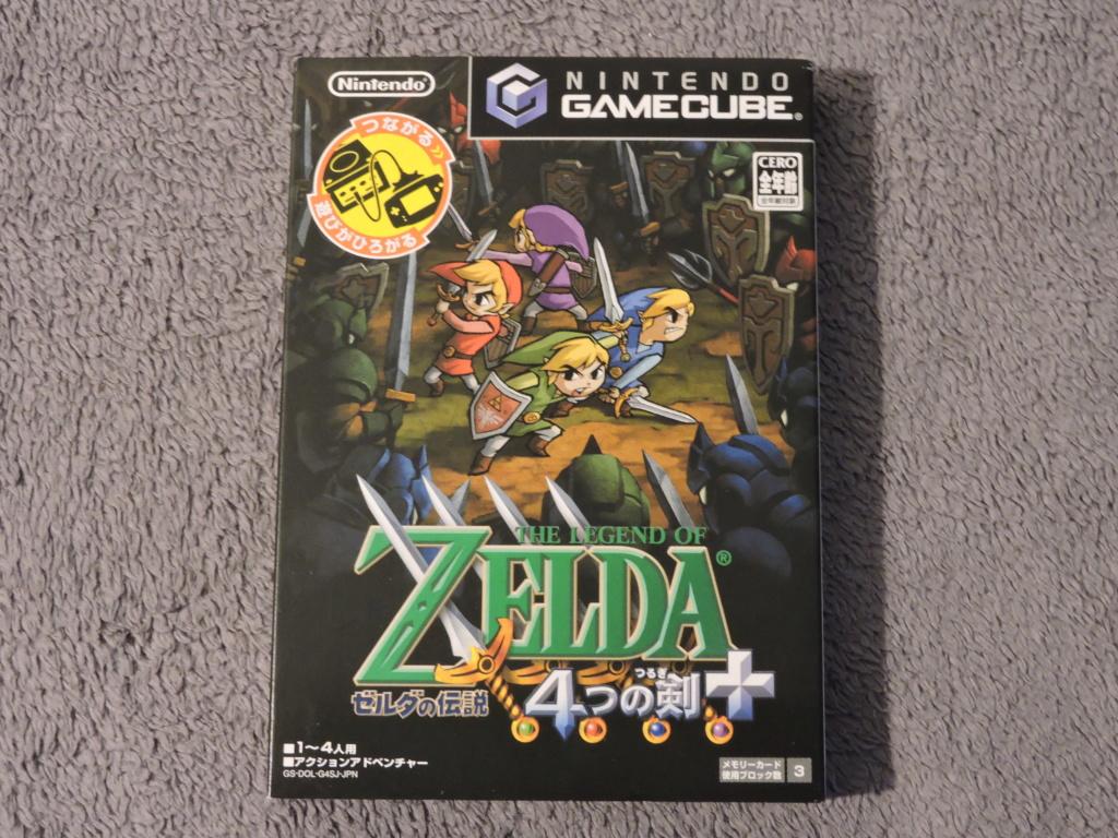 [VENTE] Collection Zelda. Dscn1370