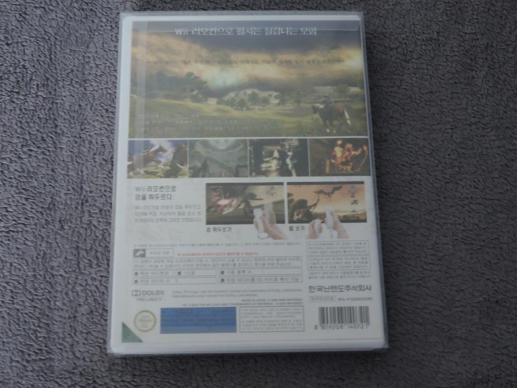 [VENTE] Collection Zelda. Dscn1390