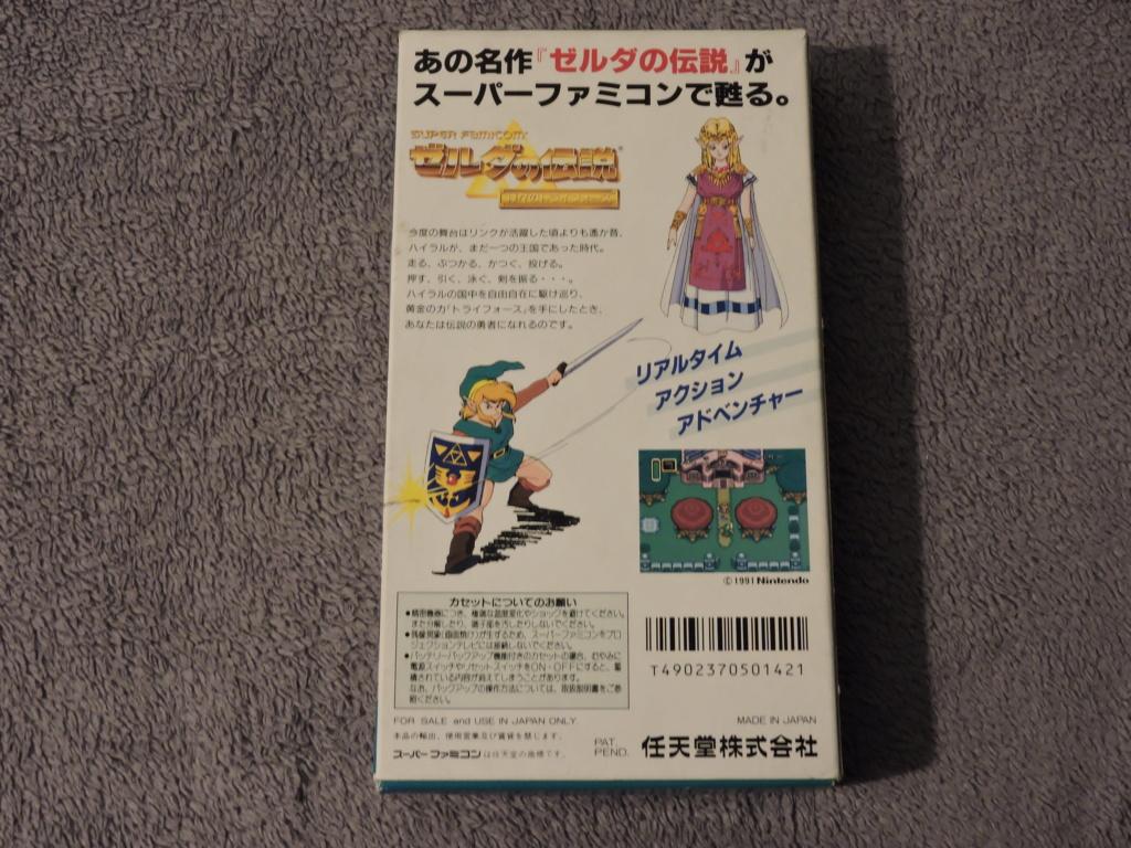 [VENTE] Collection Zelda. Zelda_18