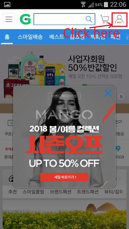 [DISCUSSION]How to Vote for Kaeun and Yoonjin on Produce 48 00310
