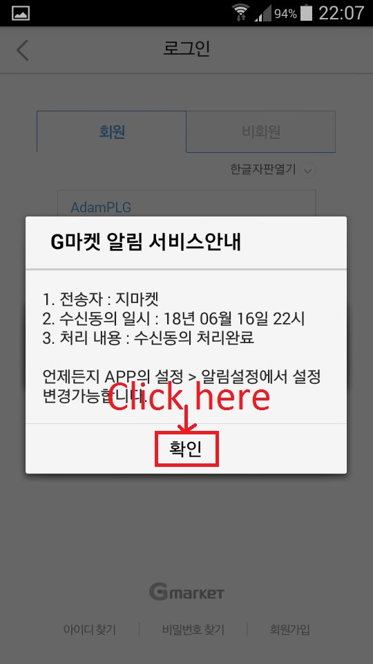 [DISCUSSION]How to Vote for Kaeun and Yoonjin on Produce 48 00510