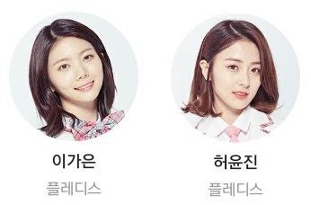 [DISCUSSION]How to Vote for Kaeun and Yoonjin on Produce 48 01110
