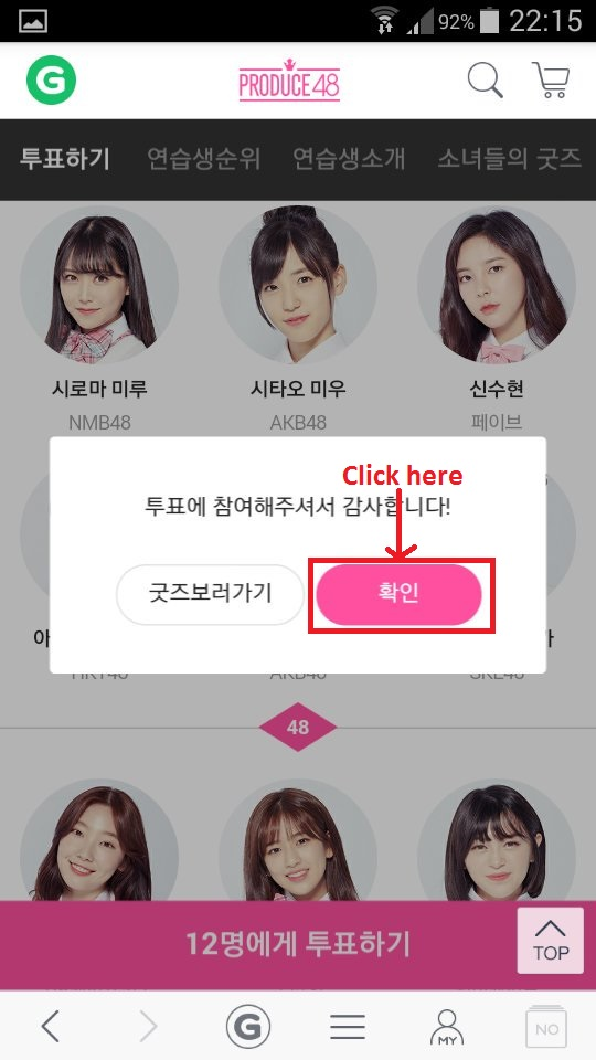 [DISCUSSION]How to Vote for Kaeun and Yoonjin on Produce 48 01410