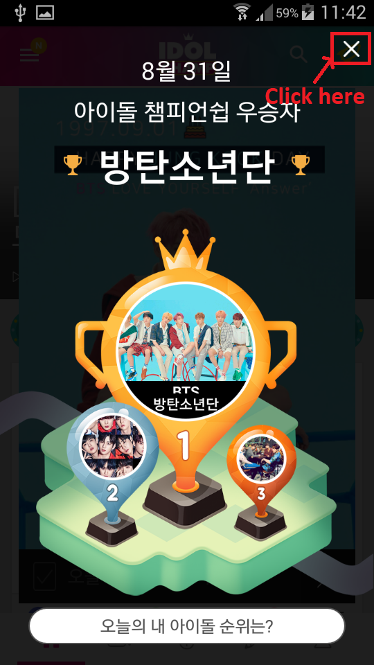 [DISCUSSION] How to Vote for Raina on Show Champion 410