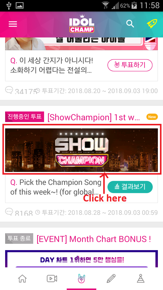 [DISCUSSION] How to Vote for Raina on Show Champion 9110