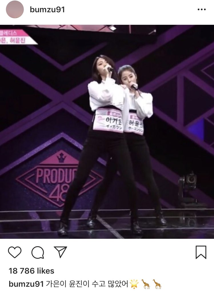 [DISCUSSION] Official Produce 48 Thread - Page 10 Bumzu_10