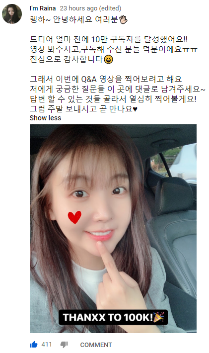 [DISCUSSION]Raina's 2019 Birthday Project Commun11