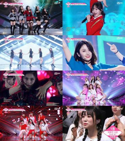 [DISCUSSION] Official Produce 48 Thread - Page 6 Episod11