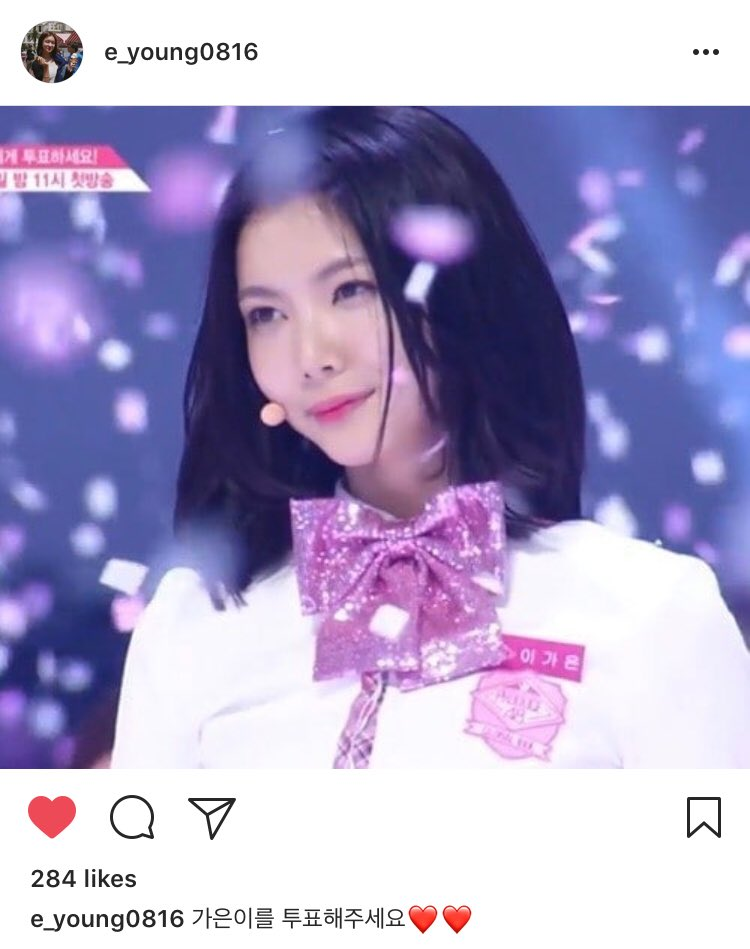 [DISCUSSION] Official Produce 48 Thread - Page 4 Eyoung10