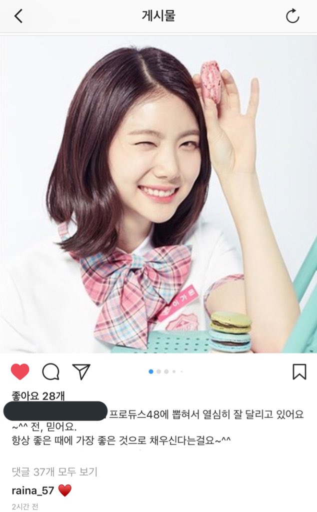 [DISCUSSION] Official Produce 48 Thread - Page 3 Kaeun_10