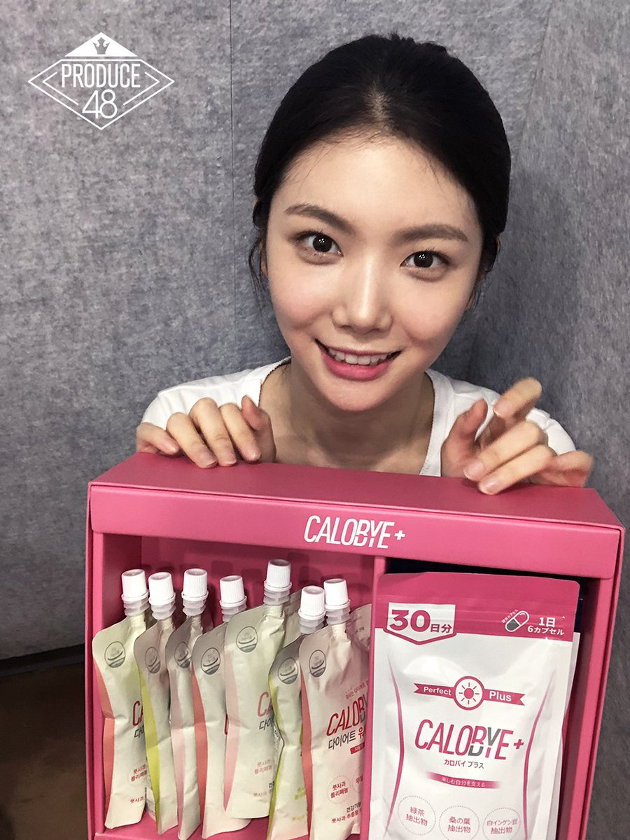 [DISCUSSION] Official Produce 48 Thread - Page 6 Kaeun_17