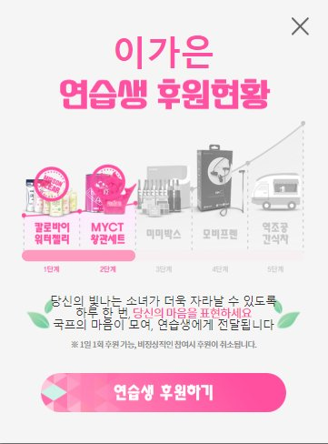 [DISCUSSION] Official Produce 48 Thread - Page 6 Kaeun_19