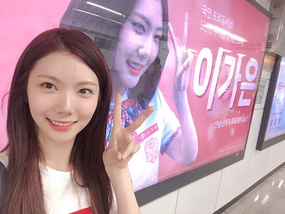 [DISCUSSION] Official Produce 48 Thread - Page 8 Kaeun_29