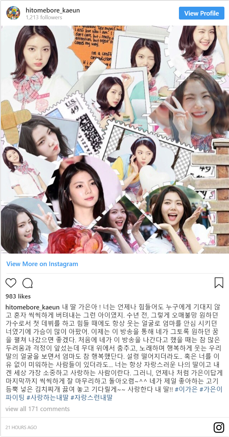 [DISCUSSION] Official Produce 48 Thread - Page 10 Kaeun_40