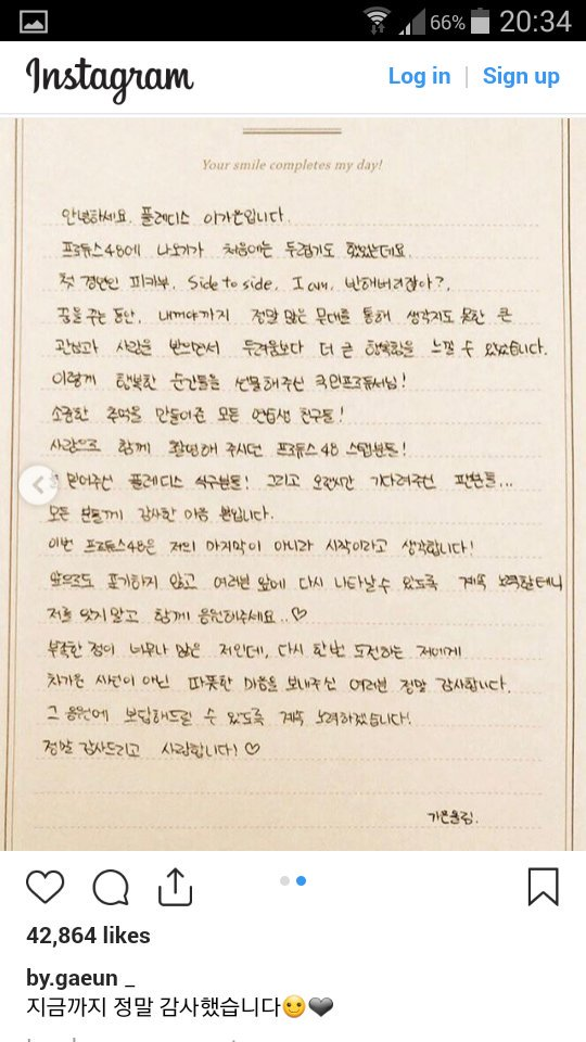 [DISCUSSION] Official Produce 48 Thread - Page 11 Kaeun_43