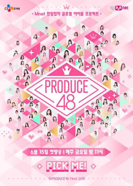 [DISCUSSION] Official Produce 48 Thread - Page 9 Last_e10