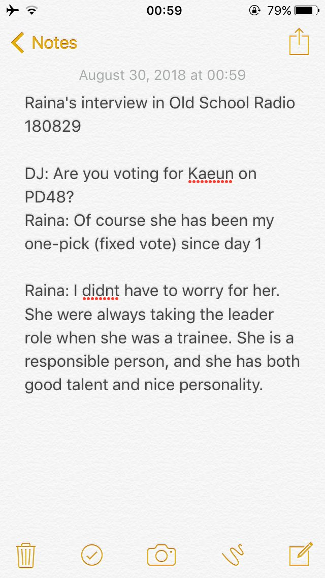 [Translation]Raina's Old School Radio 180829 Old_sc10