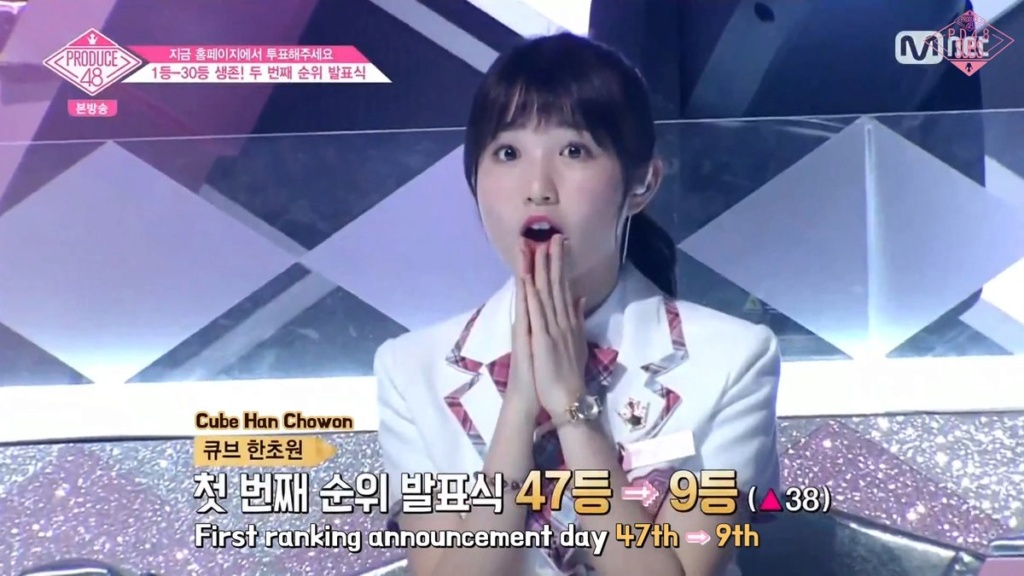 [DISCUSSION] Official Produce 48 Thread - Page 10 Pd48_e11