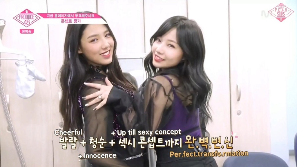 [DISCUSSION] Official Produce 48 Thread - Page 10 Pd48_e12