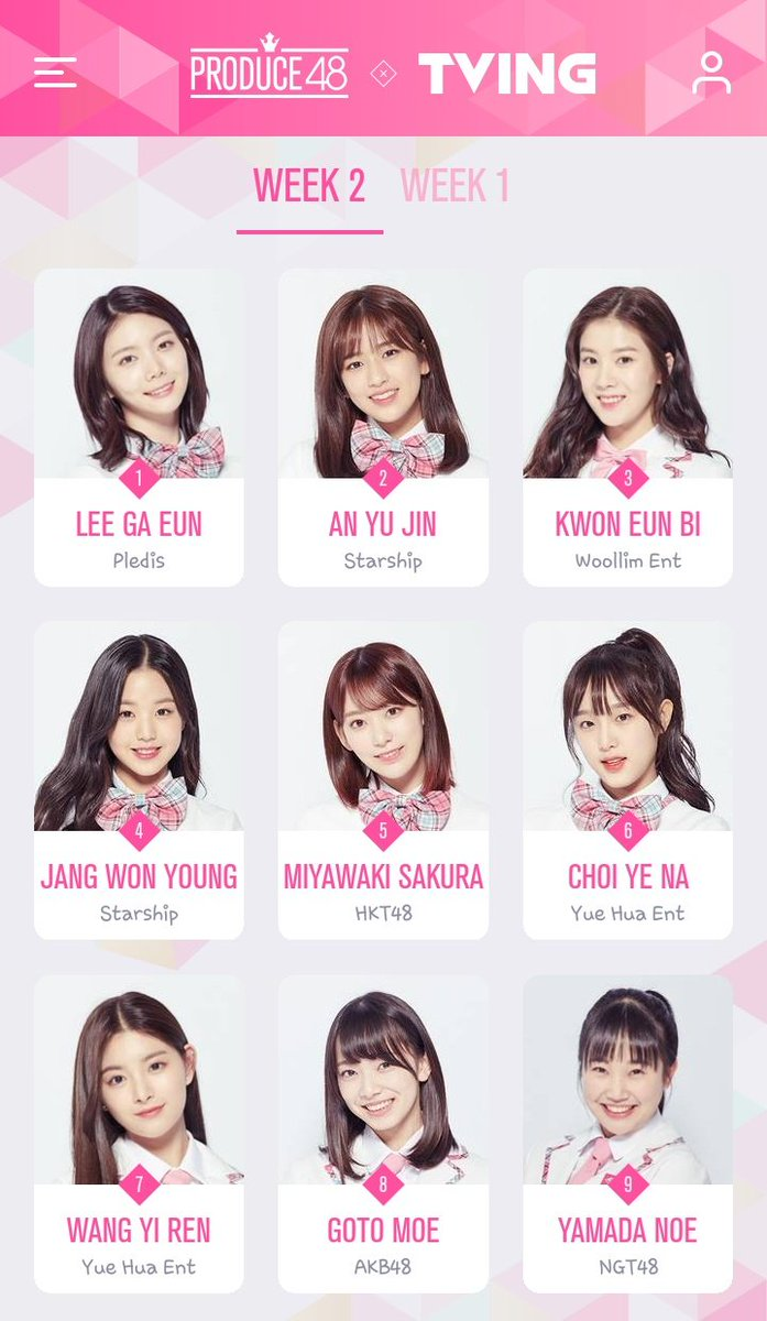 [DISCUSSION] Official Produce 48 Thread - Page 5 Pd48ep10