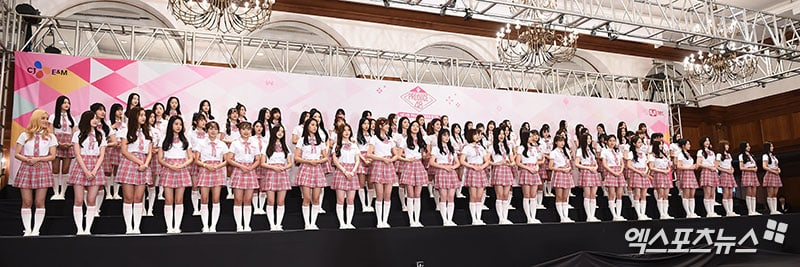 [DISCUSSION] Official Produce 48 Thread - Page 3 Soompi12