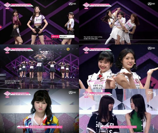 [DISCUSSION] Official Produce 48 Thread - Page 4 Soompi14