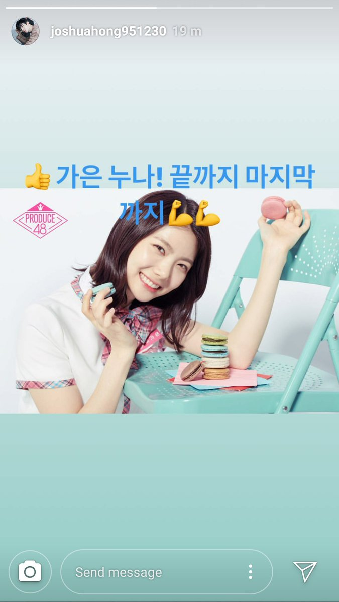 [DISCUSSION] Official Produce 48 Thread - Page 10 Svt_ig10
