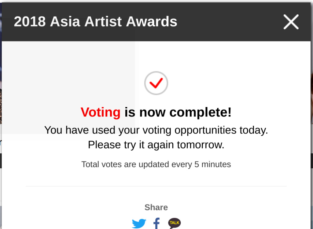 [DISCUSSION]How to Vote for Nana in AAA 2018 V00510