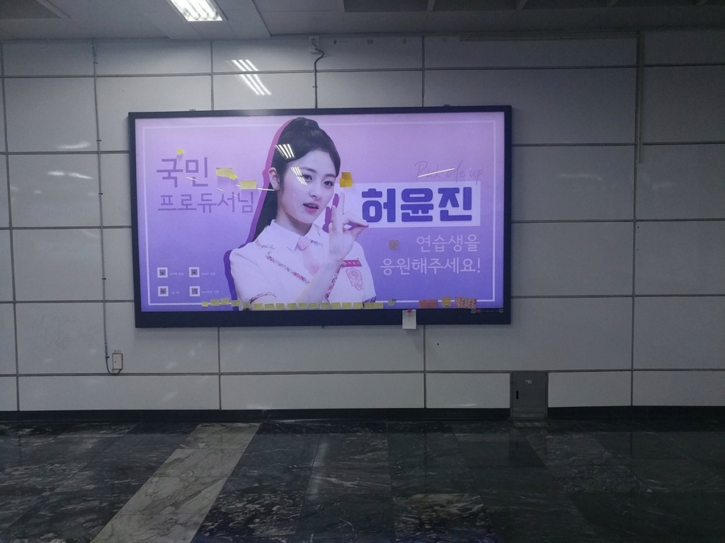 [DISCUSSION] Official Produce 48 Thread - Page 9 Yunjin12