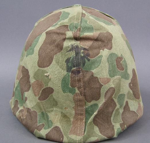 Couvre-casque USMC Screen19