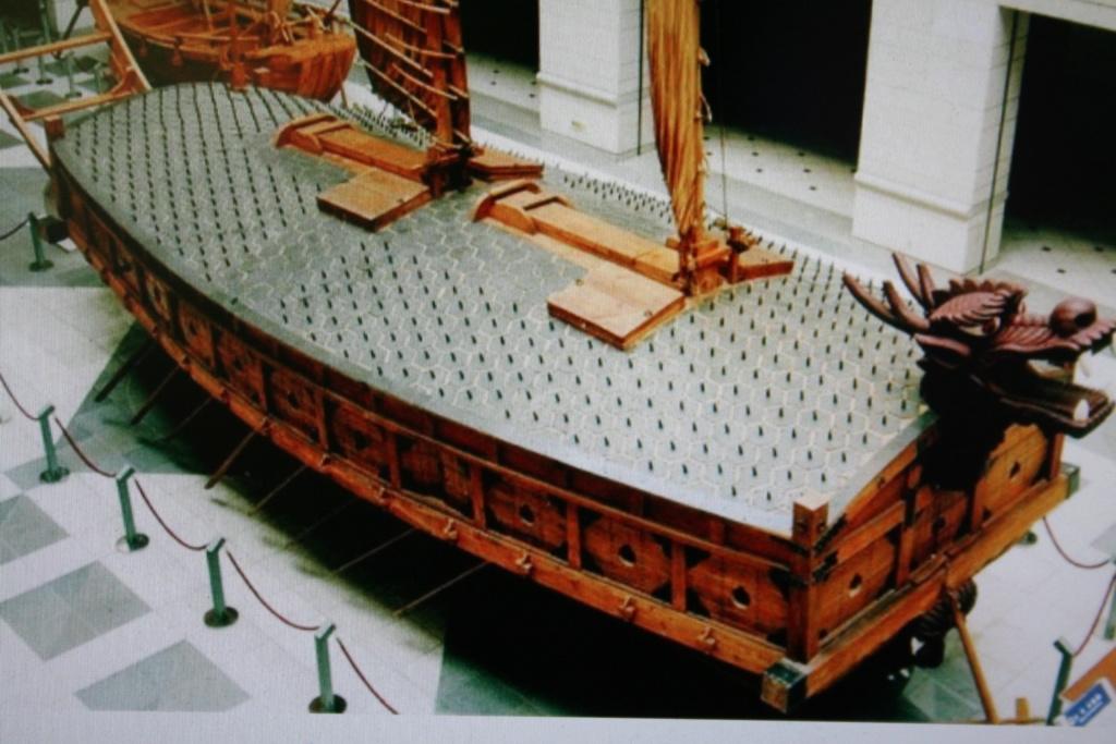bateau tortue coréen,l'ancètre du cuirassé par JJ - Page 2 Img_0511