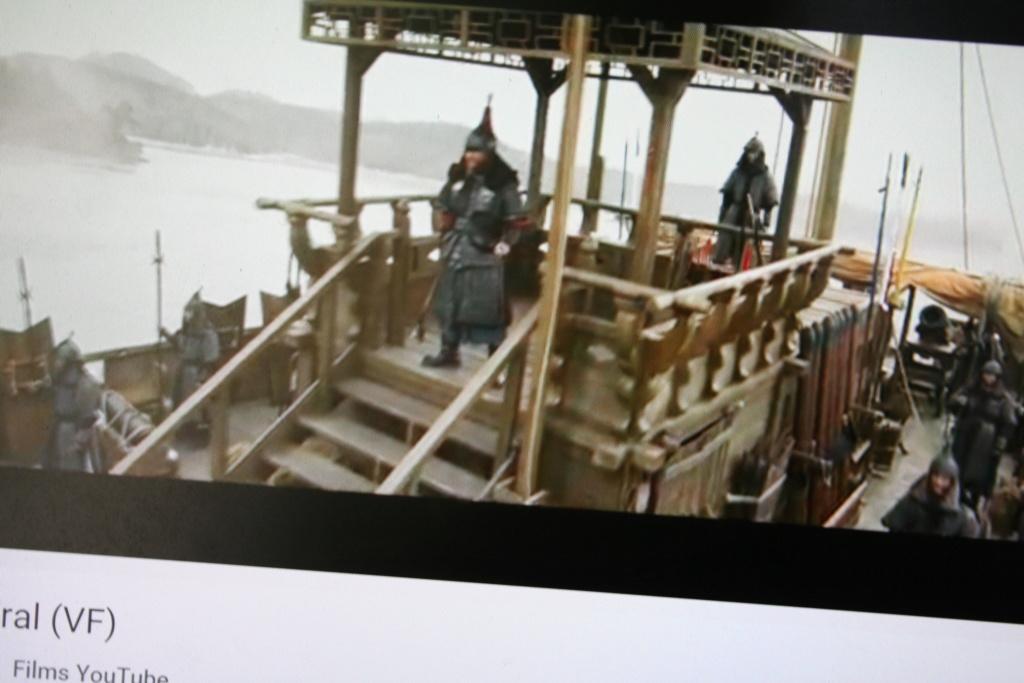 bateau tortue coréen,l'ancètre du cuirassé par JJ Img_2815