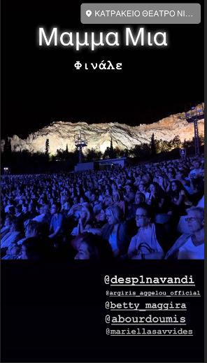 Mamma Mia - Καλοκαιρινή Περιοδεία 2018 - Σελίδα 50 Aaay59