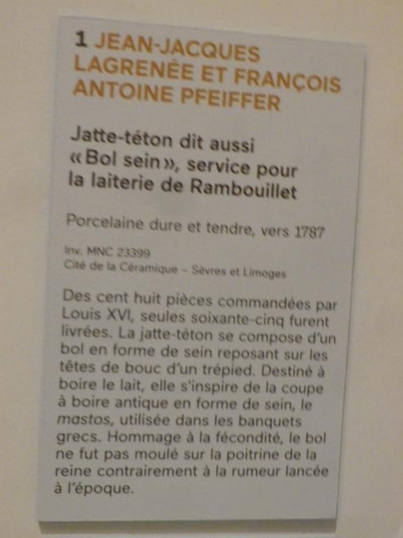 Exposition à la Conciergerie : Marie-Antoinette, métamorphoses d'une image  - Page 4 Imgp1781